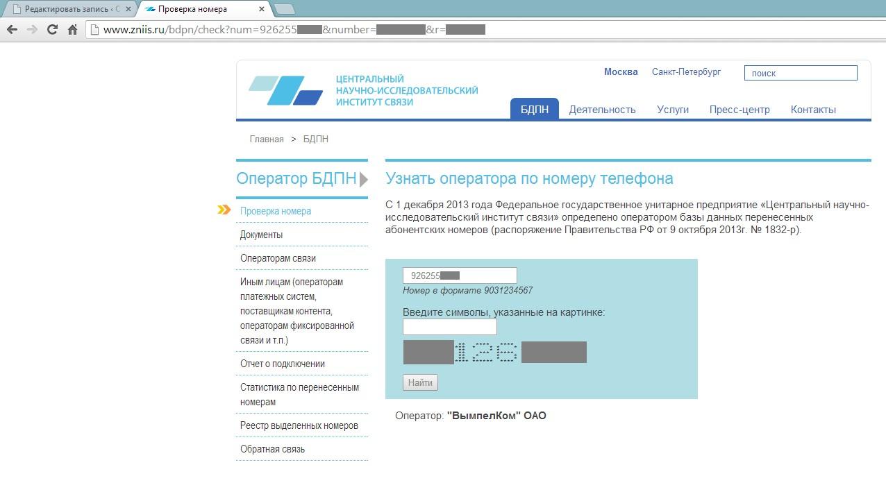 zniis-26-12-2012