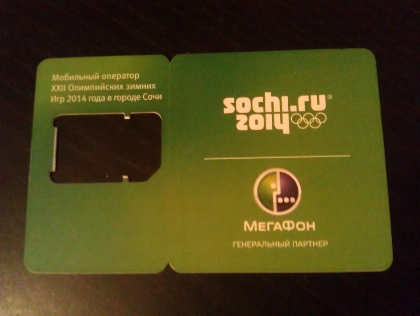 scratch-card-reverse