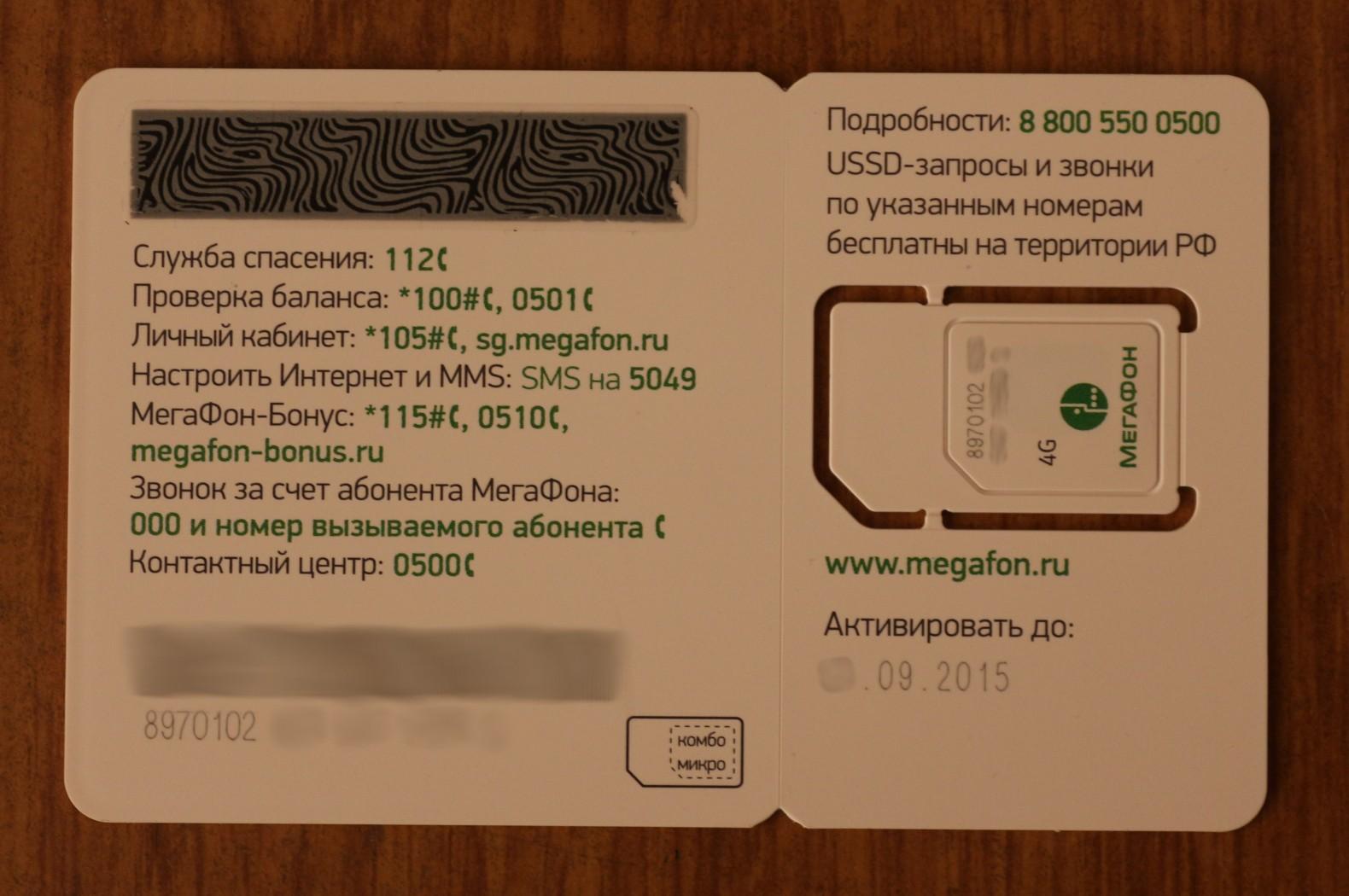 scratch-card-obverse2