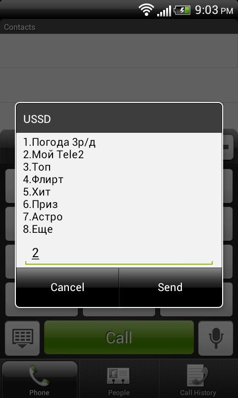 tele2-111-gm