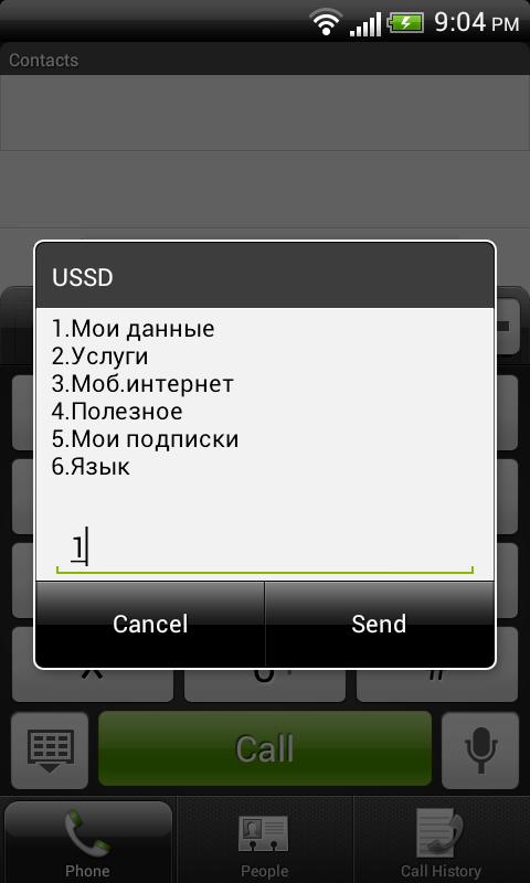 tele2-111-md