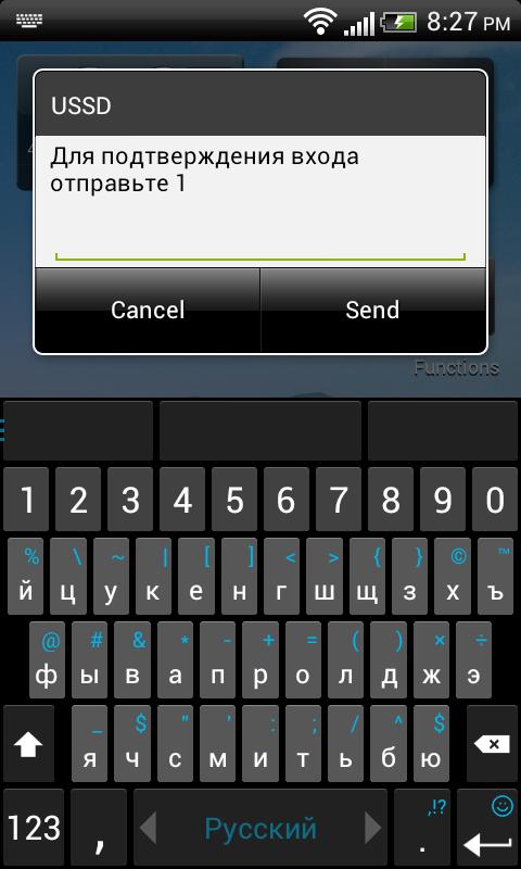 tele2-lk-code