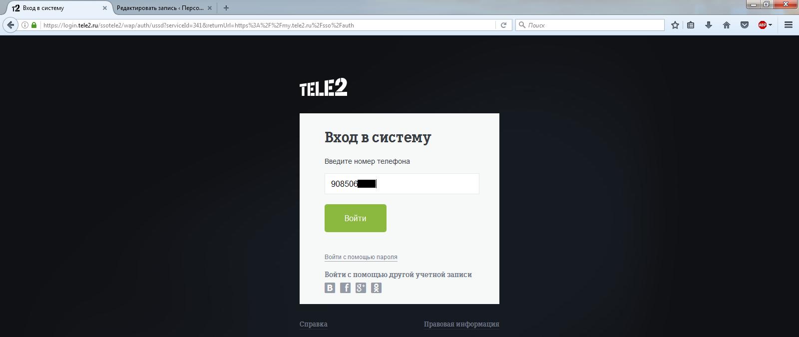 tele2-lk-vn
