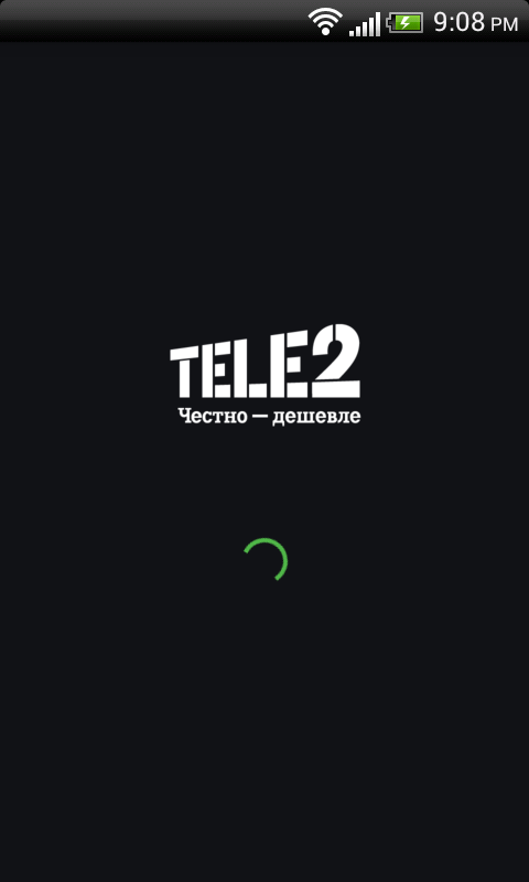 tele2-moblk-zap